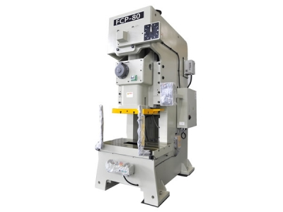 FCP-80 High Precision Steel Plate Punching Machine